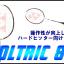 ボルトリック80