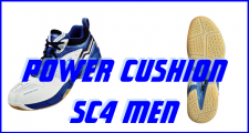 POWER CUSHION SC4 MEN