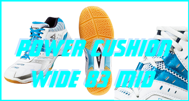 POWER CUSHION WIDE 83 MID
