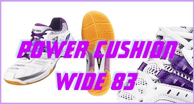 POWER CUSHION WIDE 83